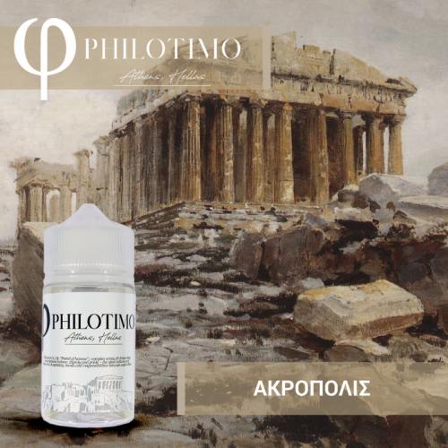 ΦPHILOTIMO AKROPOLIS 30ml/75ml bottle
