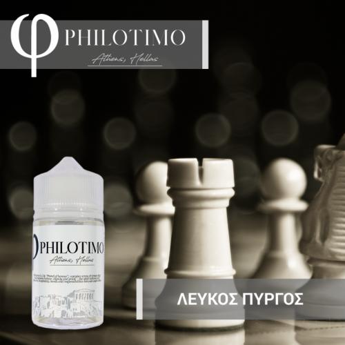 ΦPHILOTIMO ΛΕΥΚΟΣ ΠΥΡΓΟΣ 30ml/75ml bottle