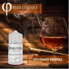 ΦPHILOTIMO ΠΟΥΡΑΚΙΑ ΑΒΑΝΑΣ 30ml/75ml bottle