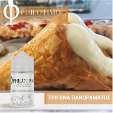 ΦPHILOTIMO ΤΡΙΓΩΝΑ ΠΑΝΟΡΑΜΑΤΟΣ 30ml/75ml bottle