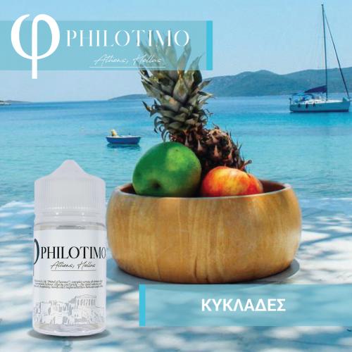 ΦPHILOTIMO ΚΥΚΛΑΔΕΣ 30ml/75ml bottle
