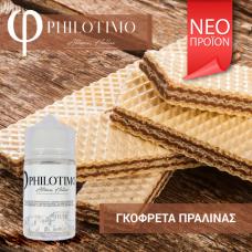 ΦPHILOTIMO ΓΚΟΦΡΕΤΑ ΠΡΑΛΙΝΑΣ 30ml/75ml bottle
