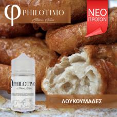 ΦPHILOTIMO ΛΟΥΚΟΥΜΑΔΕΣ 30ml/75ml bottle