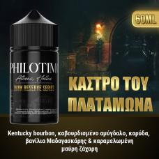 ΦPhilotimo Dark Reserve Series Κάστρο Του Πλαταμώνα 30ml/75ml bottle
