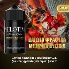 ΦPhilotimo Dark Reserve Series Παγωτό Φράουλα Με Σιρόπι Βύσσινο 30ml/75ml bottle